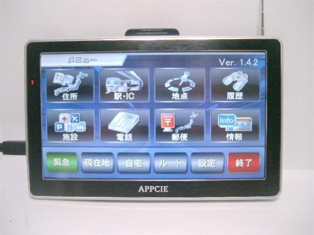 ★ fuze APPCIE 7インチ ワンセグポータブルナビ<NV7100> < 自動車/バイク