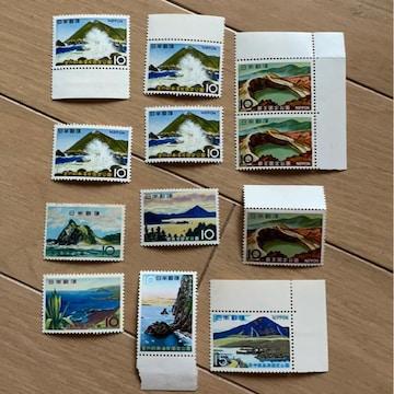 国定公園切手 12枚セット