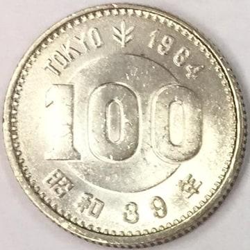 東京オリンピック記念 100円 銀貨C【送料無料】