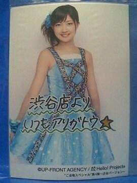 ご当地スペシャル第4弾渋谷メタリックL判1枚2008.6.6/熊井友理奈