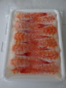 ☆お寿司に** 寿司エビ 20尾  冷凍