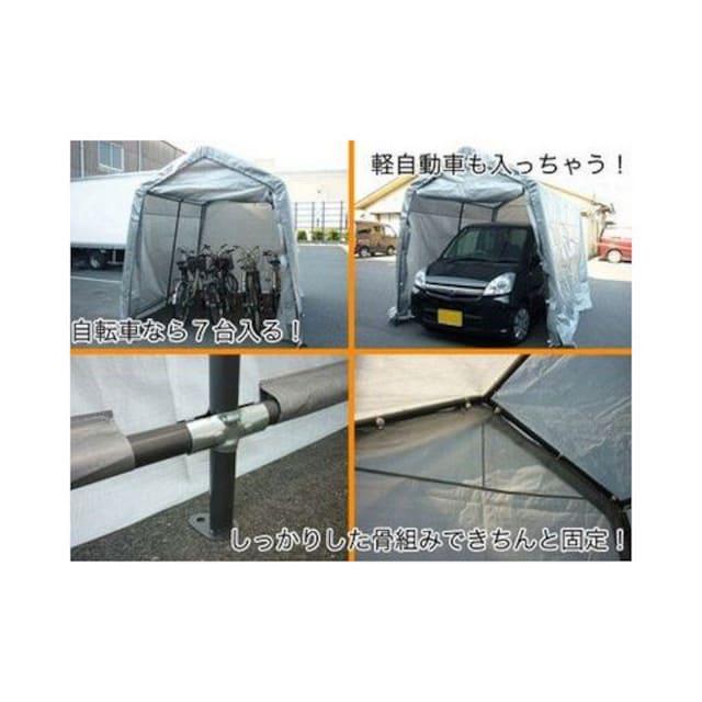 新品 バイクガレージテント2.4X3m ARCH-S0915 [01933] < 自動車/バイク