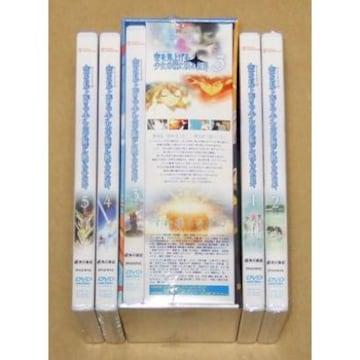 新品 空を見上げる少女の瞳に映る世界 DVD 初回全5巻