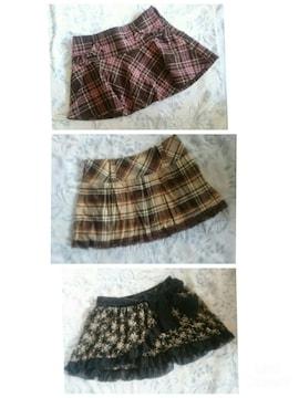 LIZ LISA☆秋冬向けスカート3点