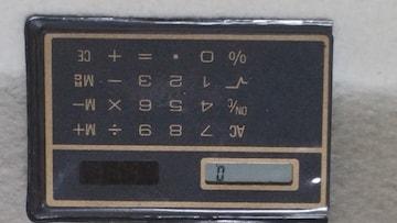 送料無料/手帳にも挟める超薄型ソーラー電卓