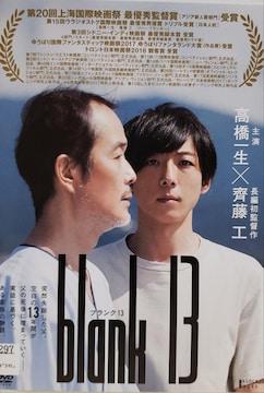 中古DVD  blank13
