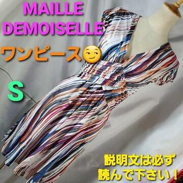 込み★547★MAILLE DEMOISELLE★ワンピース★S★