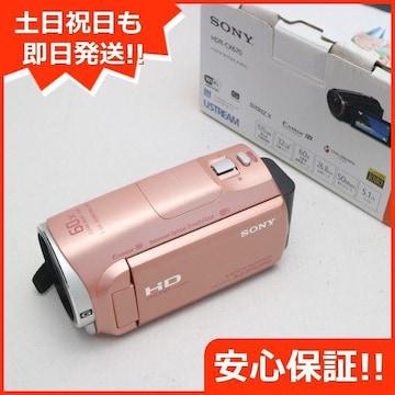●安心保証●新品同様●HDR-CX670 ピンク●