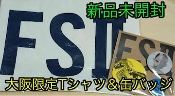 新品未開封☆嵐 大野智 FREESTYLEII★大阪限定Tシャツ&缶バッジ