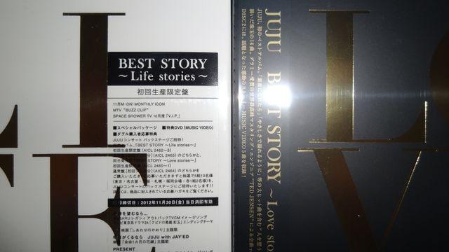 即決 JUJU BEST STORY Life Love 2枚セット (+DVD) 初回限定盤 < タレントグッズの