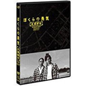 ■DVD『ぼくらの勇気 未満都市2017』Kinki堂本光一 ・剛(ジャニ