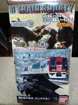 �DBトレインショーティー 長野電鉄2100系 モンハン特急