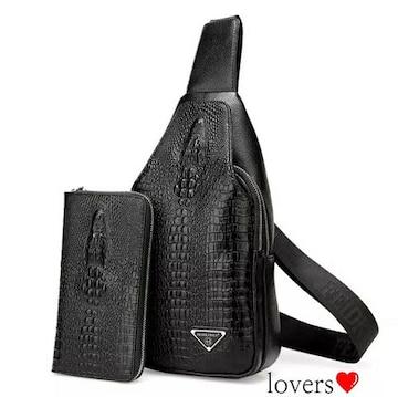 送料無料ブラック黒ワニ革クロコダイル高級フェイクレザーバッグ