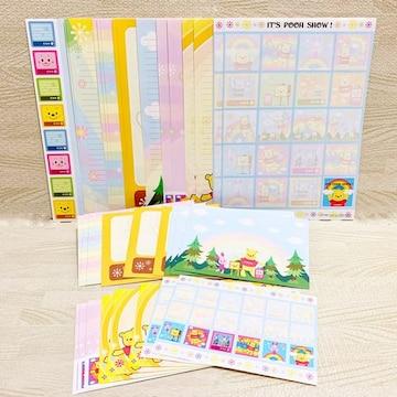 【NEW】くまのプーさん レターセット/便箋B5サイズ17枚/封筒17枚