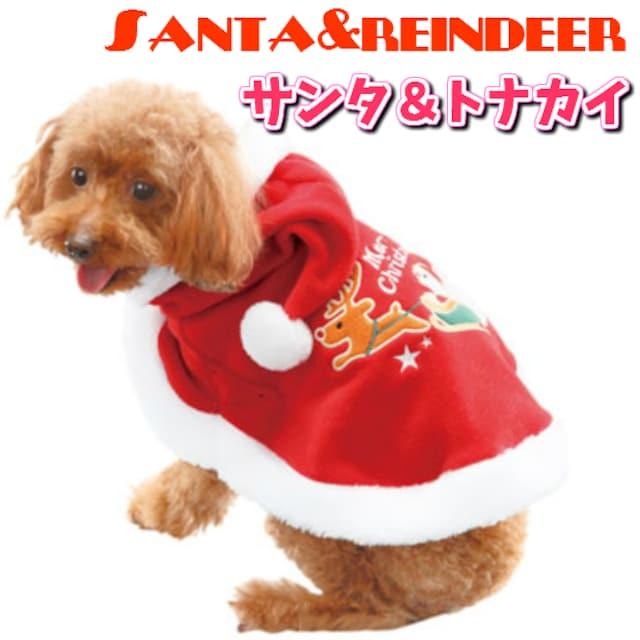 クリスマス ウェア サンタとトナカイ MD-S★新品 X'mas  < ペット/手芸/園芸の