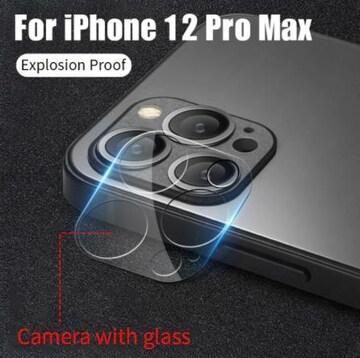 iPhone12 ProMax カメラレンズ 3D フル ガラスフィルム