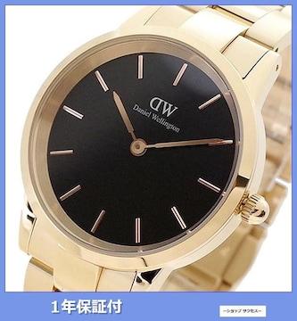 新品 即買■ダニエルウェリントン 腕時計 DW00100210 36mm