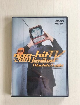 DVD『藤木直人』別冊nao-hit TV2001