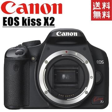 キヤノン Canon EOS kiss X2 ボディ デジタル一眼レフカメラ