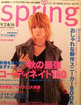 hitomi・YOU【spring】2002年9月2日&16日号