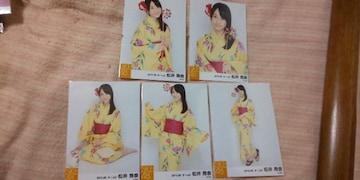 SKE48 2012.08 松井玲奈 写真5枚コンプ
