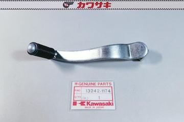 カワサキ AV50 チェンジペダル 絶版新品