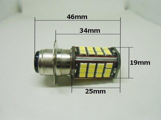 6v原付50ccバイク用/P15D-56連LEDヘッドライト/白 HiLo切替/旧車 < 自動車/バイク