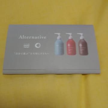 松山油脂サンプルセット(メイク落とし・保湿液×2)