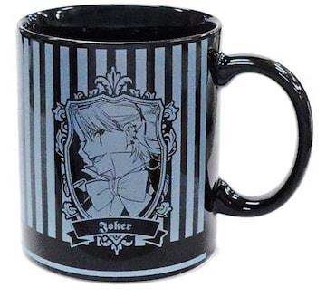 黒執事 マグカップ