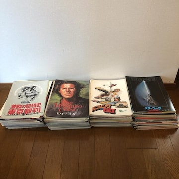 即決 昭和 レトロ 映画パンフレット 冊子 212冊 まとめ売り