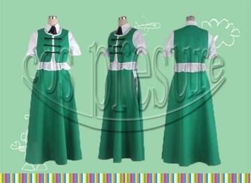 東方Project 東方紅魔郷 紅 美鈴◆コスプレ衣装