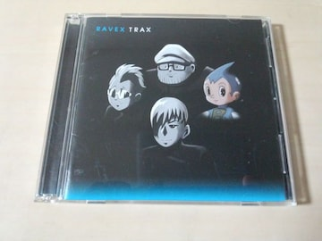 CD「レイベックス トラックス RAVEX TRAX」m-flo 手塚治虫 DVD付