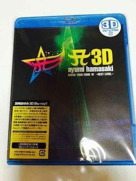浜崎あゆみ A 3D【ARENA TOUR 2009 A ~NEXT LEVEL~】