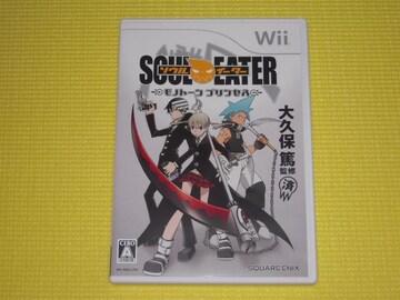 Wii★ソウルイーター モノトーン プリンセス
