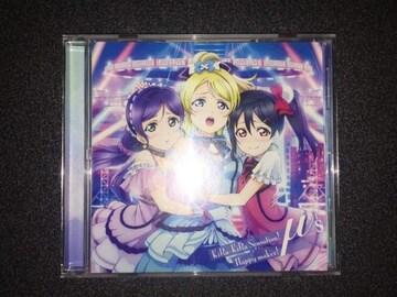 ●CD ラブライブ! KiRa-KiRa Sensation! 帯あり●
