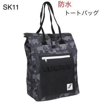 新品 【SK11】防水トートバッグ PVC SWP-TB迷彩グレー[45946]