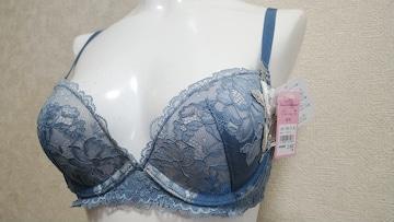 ☆エメフィール☆ブラ単品☆B75☆新品タグ付き☆ブルー系☆定価3900円