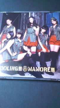 アイドリング!!!限定CD+DVD〜MAMORF〜トレカ付