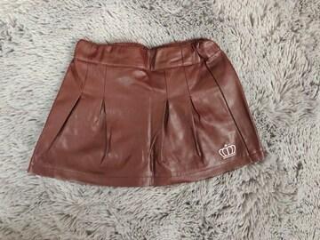 BABY DOLL★レザースカート100