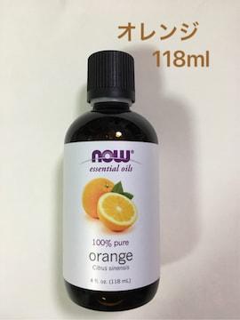 【特大瓶】100%天然 オレンジ エッセンシャルオイル 118ml now