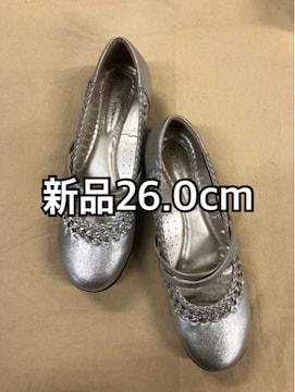 新品☆3L26〜26.5�p幅広4E シャンパン系ぺたんこシューズj217