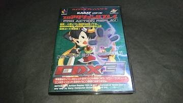 KARAT (PS1用) プロアクションリプレイCDX3