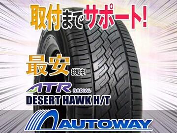 エーティーアールラジアル Desert Hawk H/T 215/65R16インチ 4本