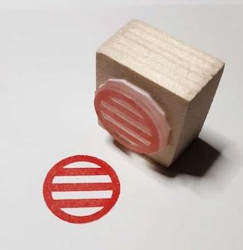 家紋スタンプ 『丸に三つ引き』 2.0cmx2.0cm