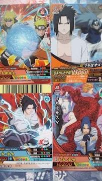 ナルト疾風伝クロス/フォ-メ-ション4枚セット非売品