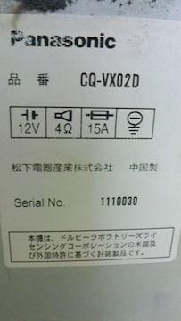 CQ−VX02 ジャンク