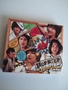 超新星アルバムHop Step Jumping!初回限定盤送料込み