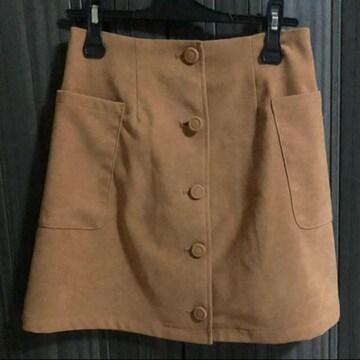 dazzlin スカート