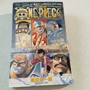 ONE PIECE ワンピース 58