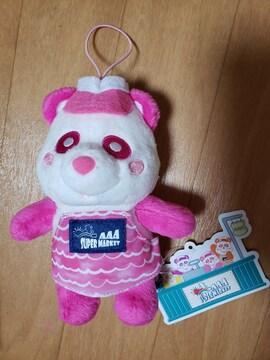 AAAえ〜パンダ★スーパーマーケットぬいぐるみ(末吉秀太)ピンク
